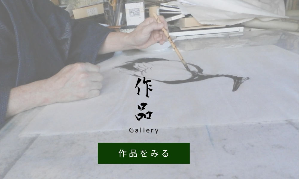 Image to move to the page of gallery